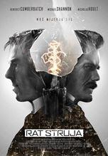 Kino&Vino Specijal: Rat struja